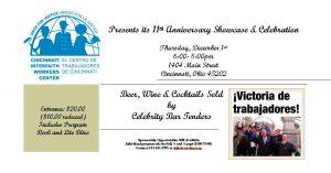 11th-anniversary-celebration-invitation